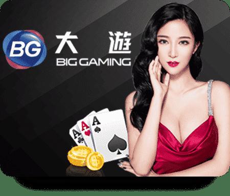 big gaming คาสิโนออนไลน์