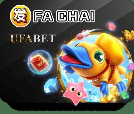 ยิงปลาออนไลน์ fa chai ufabet