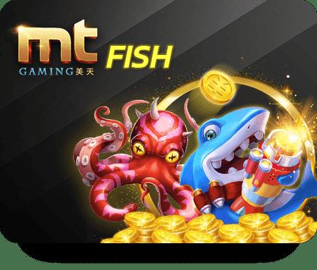 ยิงปลาออนไลน์ mt gaming